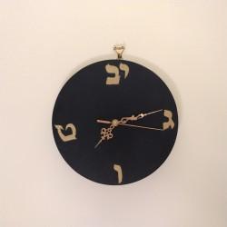 Petite Horloge Murale -...